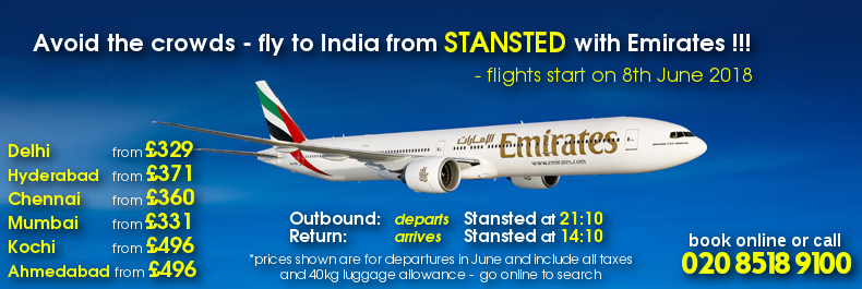 Emirates Offers
