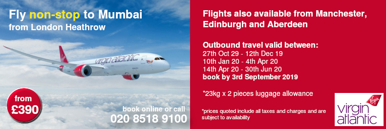 VIRGIN ATLANTIC SPECIAL OFFERS